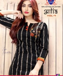 AP Aalia Vol 4 Cotton Wholesale Dress Materials (10 Pcs Catalog)