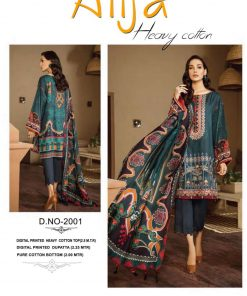 Alija Cotton Wholesale Dress Materials (6 Pcs Catalog)