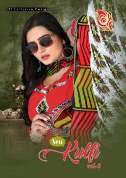 Kulfi Vol 5 Churidar Materials - 12 Pcs Catalog