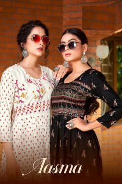 Asma Vol 1 Gowns - 8 Pcs Catalog