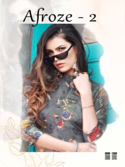 Afroze Vol 2 Kurti Plazzo - 8 Pcs Catalog