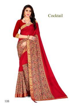 Cocktail Sarees - 8 Pcs Catalog